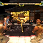 How To Install Martial Arts Capoeira Game Without Errors