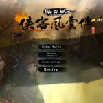 How To Install Tale of Wuxia The Pre Sequel Game Without Errors