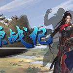 How To Install Tales Of Hongyuan Game Without Errors