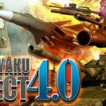 How To Install DAISENRYAKU PERFECT 4 0 Without Errors