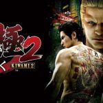 How To Install Yakuza Kiwami 2 Without Errors